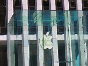 Apple Logo at Apple Quarters in New York FAQ about Apple