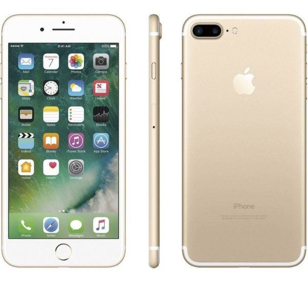 iphone 7 plus gold 600x548 - iPhone 7 Plus - Full Phone Information, Tech Specs