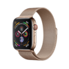 Apple Watch Series 4 44mm - Full information, tech specs