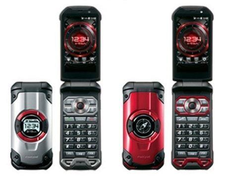 flip phone kyocera