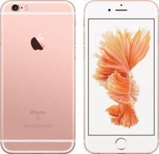 Sell iPhone 6 s plus online