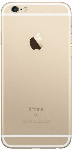 Sell iPhone 6s online now